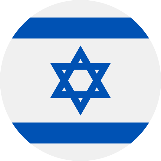 Israel Cryptocurrency License