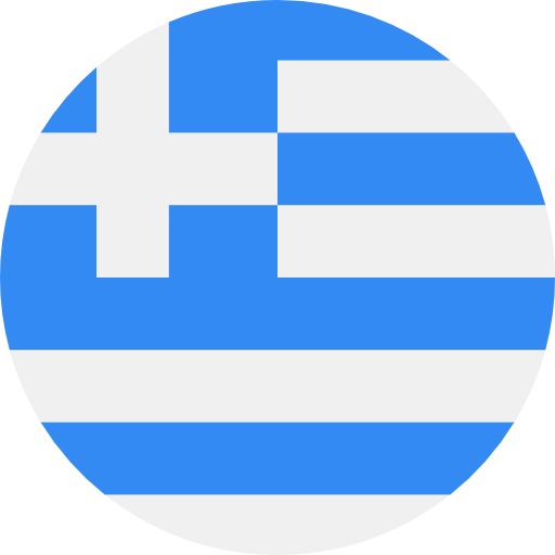 Greece EMI License